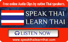Learn to speak Thai language